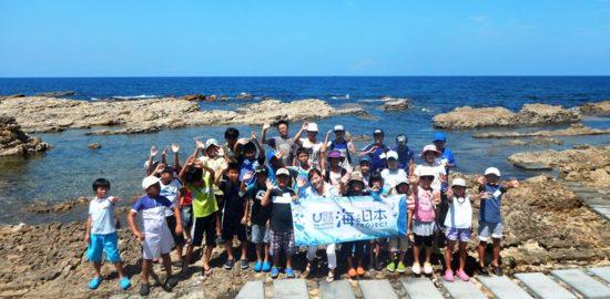 01_海と日本プロジェクト記念撮影 (塩田村)