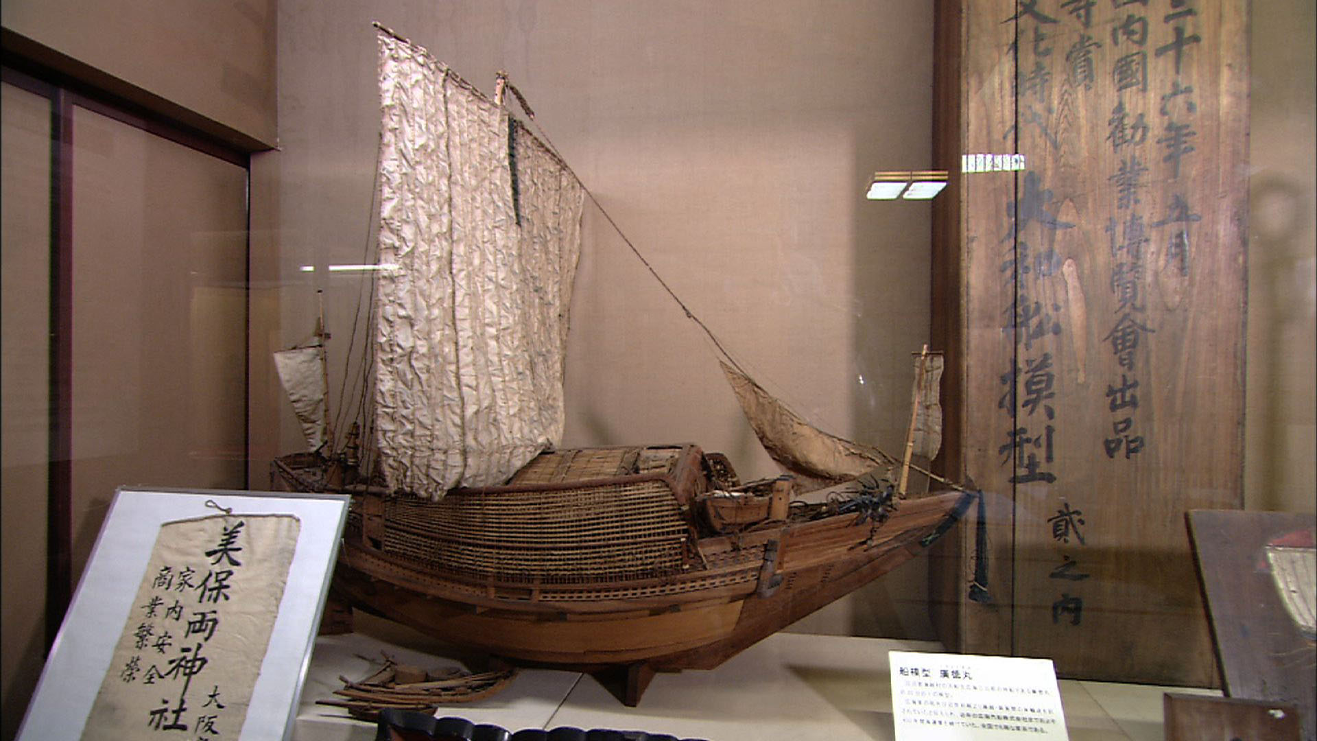 #29北前船の模型
