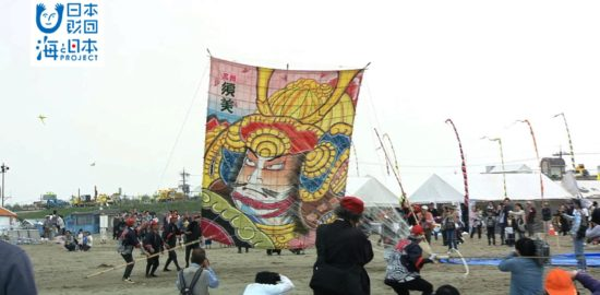 #04_WEB 凧の祭典