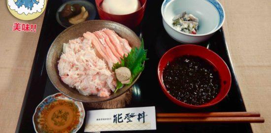 カニ丼-2 - 1 (1)