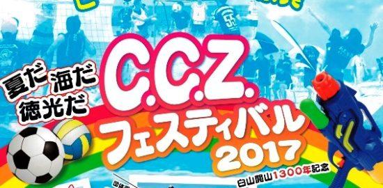 CCZ-3