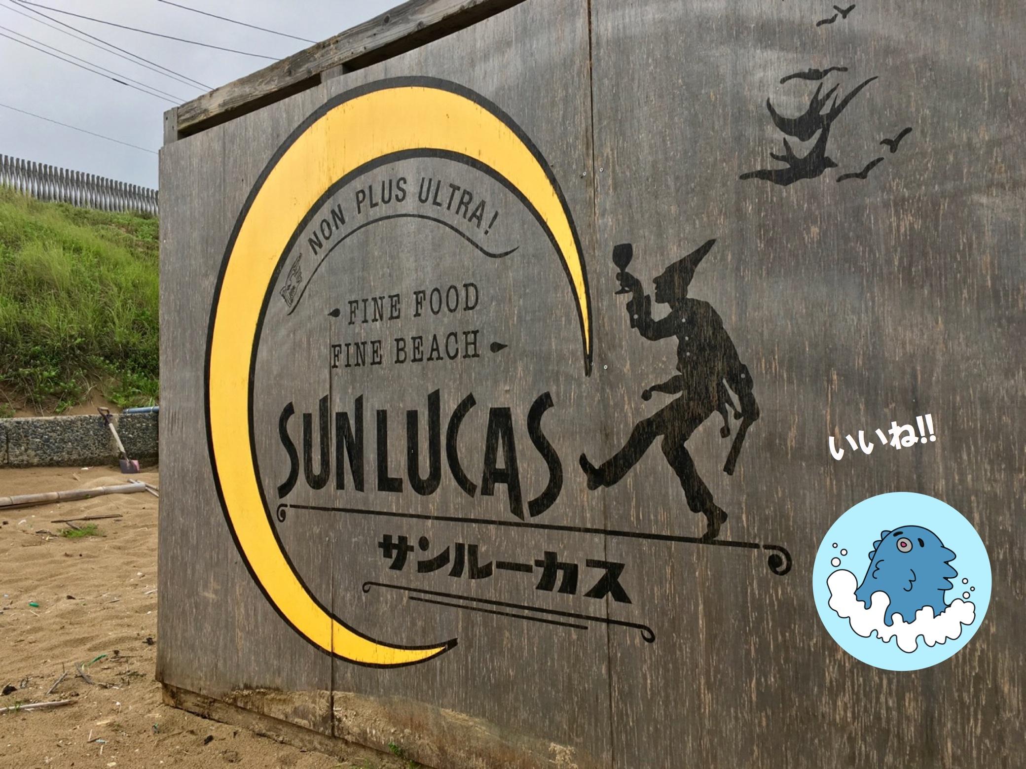 sunlucas-0