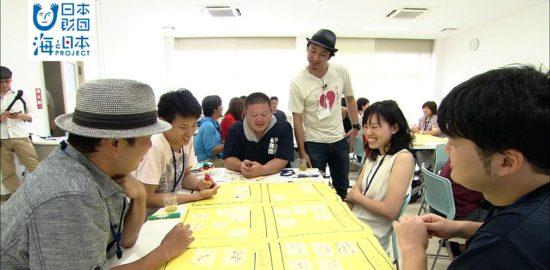 #21_恋する灯台ワークショップ#F0