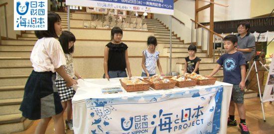#18_WEB版① 海のパン