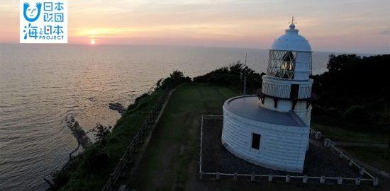 #19 珠洲禄剛崎灯台W