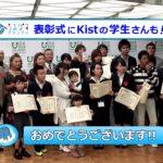 うみぽす表彰式-1