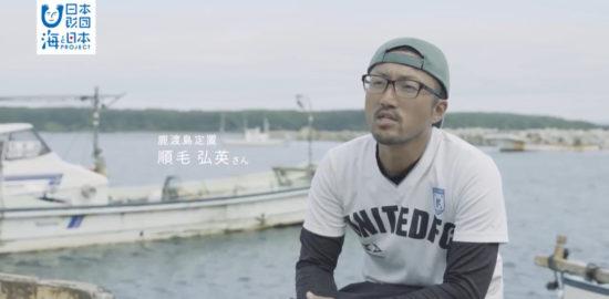 海活⑧ 鹿渡島定置-1
