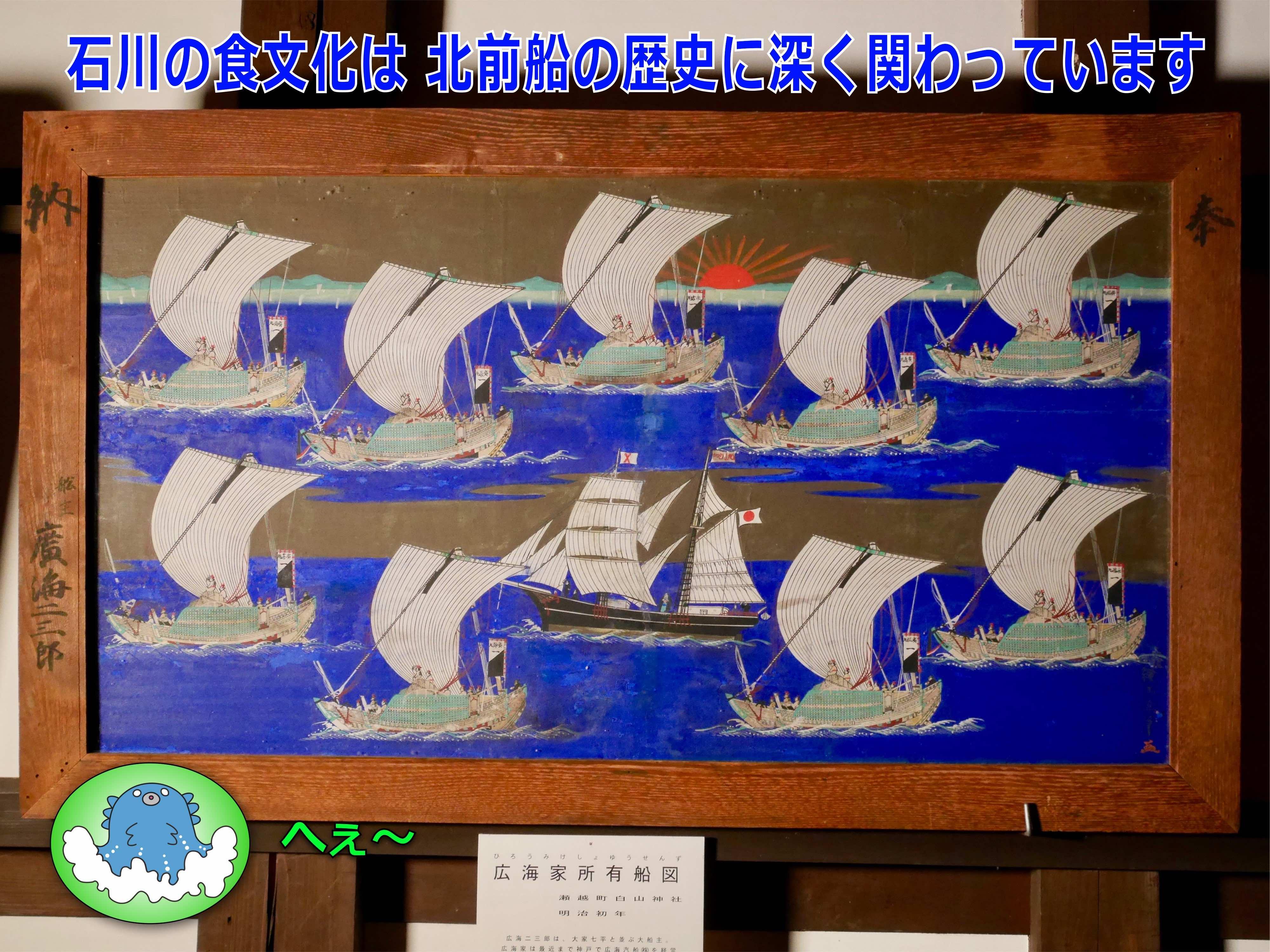 海産物-1