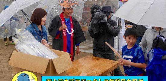 凧の祭典-20