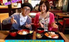 海鮮丼-1