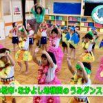 なかよし幼稚園-1