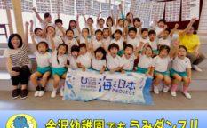 金沢幼稚園-1