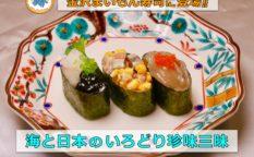 まいもん寿司発売-1