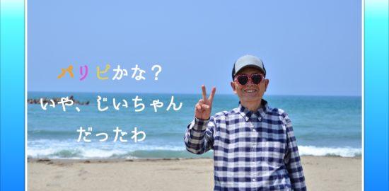 うみぽす2019-0