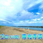 専光寺清掃0922-1