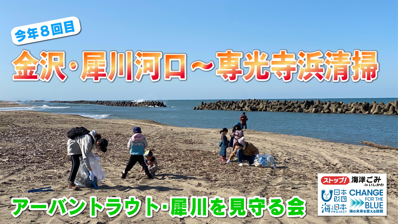UTPZ1031清掃-1