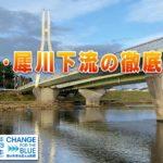 雪吊橋-1