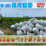 犀川清掃-01